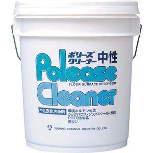 3120000821 ユシロ化学工業 什器&床用洗浄剤 クリーナー中性 18L 洗剤・クリーナー