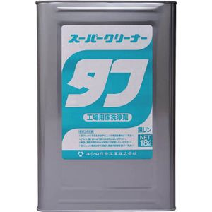 3120004721 ユシロ化学工業 工場のグリース汚れ洗浄剤 スーパークリーナータフ 18L 洗剤・クリーナー