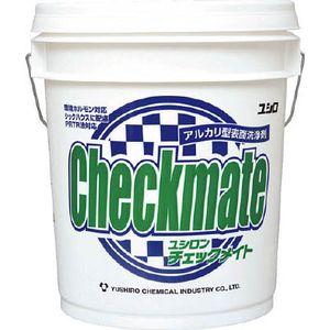 3120001321 ユシロ化学工業 塩ビシート洗浄剤 チェックメイト 18L 洗剤・クリーナー