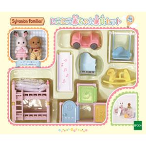 シルバニアファミリー にこにこ赤ちゃん家具セット【セ-193】  エポック社