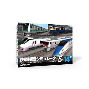 【Windows】鉄道模型シミュレーター5-14+ マグノリア