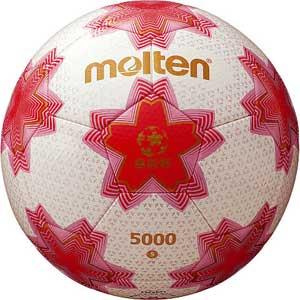F5E5001 モルテン サッカーボール 5号球(人工皮革) Molten 皇后杯試合球 (ホワイト×ピンク)