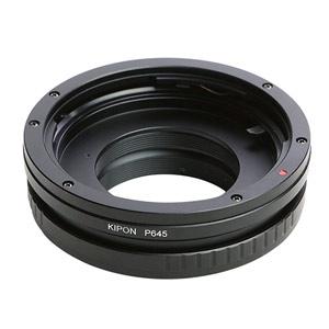 P645-NIK KIPON KIPON マウントアダプター P645-NIK (ボディ側:ニコンF/レンズ側:ペンタックス645)