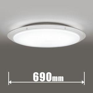 SH-8204LDR オーデリック LEDシーリングライト【カチット式】 ODELIC