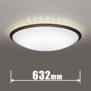 SH-8214LDR オーデリック LEDシーリングライト【カチット式】 ODELIC DuaLuce(デュアルーチェ)