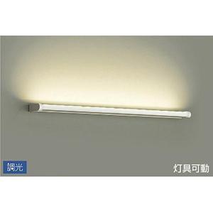 DBK-37389 ダイコー LEDブラケットライト【要電気工事】 DAIKO