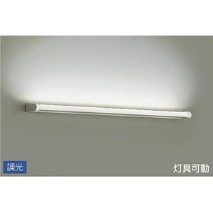 DBK-37390 ダイコー LEDブラケットライト【要電気工事】 DAIKO