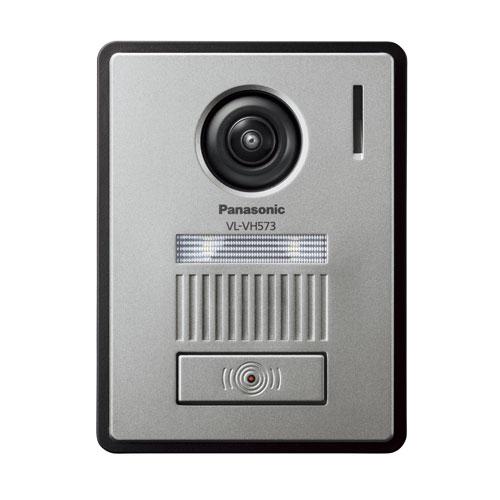 VL-VH573L-H パナソニック カメラ玄関子機 Panasonic