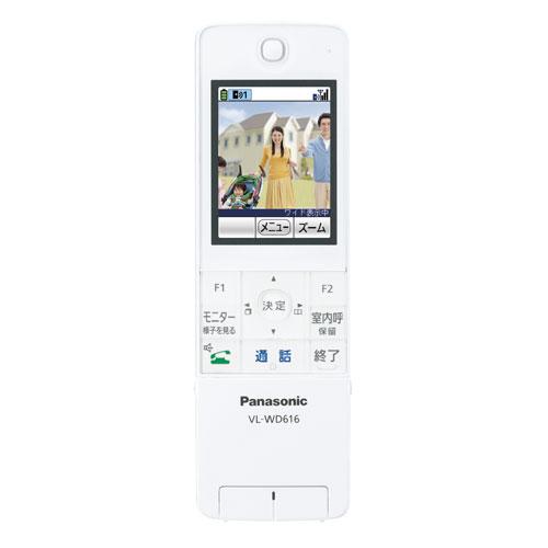 VL-WD616 パナソニック ワイヤレスモニター子機 Panasonic