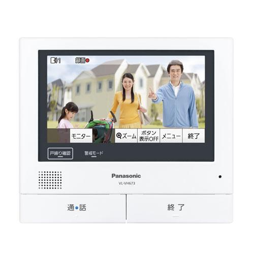 VL-VH673K パナソニック テレビドアホン用増設モニター Panasonic 電源コード式、直結式兼用