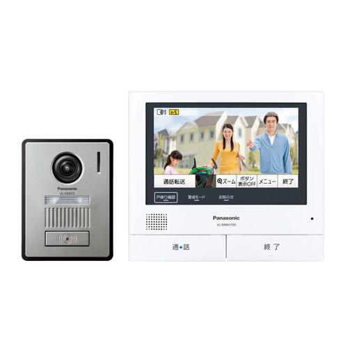 VL-SVH705KL パナソニック カラーテレビドアホン Panasonic スマホで「外でもドアホン」 [VLSVH705KL]