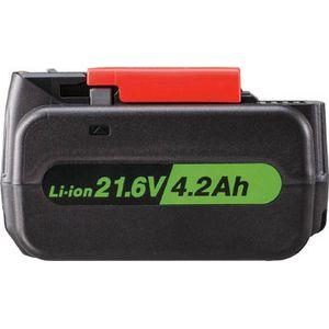 KB9L62J 空研 KW-E250pro用 電池パック(21.6V 4.2Ah) 電動工具用電池パック・充電器