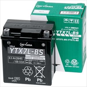 YTX7L-BS GSユアサ バイク用バッテリー【電解液注入・充電済】【他商品との同時購入不可】