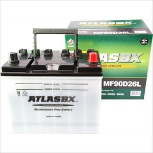 MF90D26L ATLAS 絶品 BX 国産車用バッテリー 他商品との同時購入不可 90D26L MF DYNAMIC 贈り物 POWER