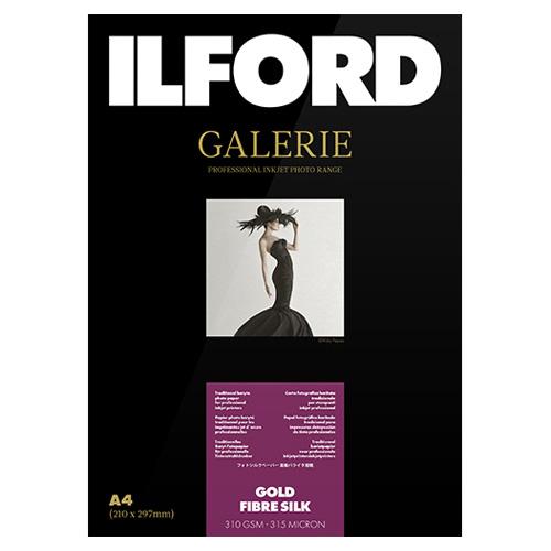 422123 イルフォード インクジェット用紙 ゴールドファイバーシルク 厚手 半光沢 A4 50枚 ILFORD GALERIE GOLD FIBRE SILK ギャラリー ファインアート バライタ