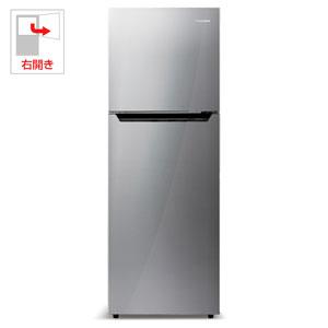 (標準設置料込)HR-B2301 ハイセンス 227L 2ドア冷蔵庫(シルバー)【右開き】 Hisense