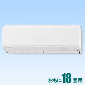 ウェーブホワイト MSZ-ZW5617S-W 【送料無料】 (MITSUBISHI) [エアコン(主に18畳・単相200V)] 三菱電機 エアコン 【工事費込セット】 霧ヶ峰 Zシリーズ