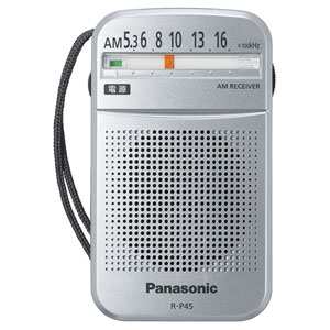 <title>R-P45 パナソニック AM OUTLET SALE 1バンドラジオ Panasonic</title>