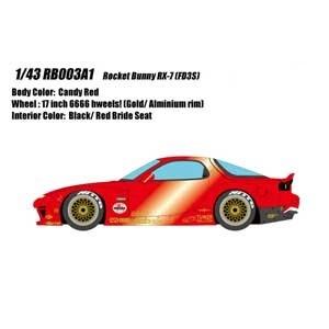 1/43 Rocket Bunny RX-7(FD3S) キャンディレッド / 6666 wheels! (ゴールド/ポリッシュリム) 【RB003A1】 メイクアップ