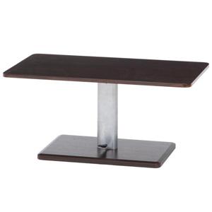 10497 不二貿易 昇降テーブル LUT9050(43-57)