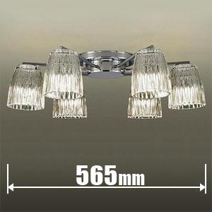 DCH-38213Y ダイコー LEDシャンデリア DAIKO