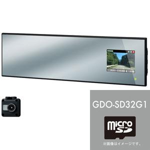 CSD-630FH 32GB セルスター ハーフミラータイプ ドライブレコーダー + 専用 micro SDHC 32GB セットGPS搭載 CELLSTAR