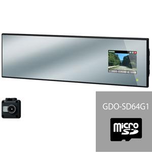 CSD-630FH 64GB セルスター ハーフミラータイプ ドライブレコーダー + 専用 micro SDXC 64GB セットGPS搭載 CELLSTAR
