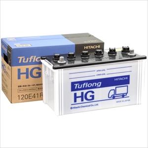 GH 120E41R 日立 大型車用バッテリー【他商品との同時購入不可】 Tuflong HGシリーズ