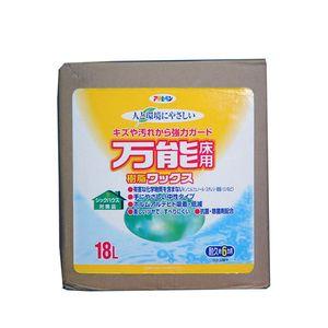 ヤサシイユカジユシワツクス18L アサヒペン 人と環境にやさしい万能床用樹脂ワックス 18L