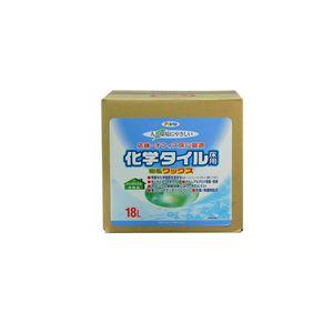 ヤサシイタイルジユシワツクス18L アサヒペン 人と環境にやさしい化学タイル床用樹脂ワックス 18L