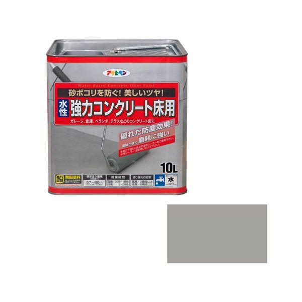 キヨウリヨクCユカヨウ10L LG アサヒペン 水性 強力コンクリート床用 10L(ライトグレー)