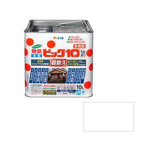 ビツグ10タヨウト10L W アサヒペン 水性ビッグ10多用途 10L(白)