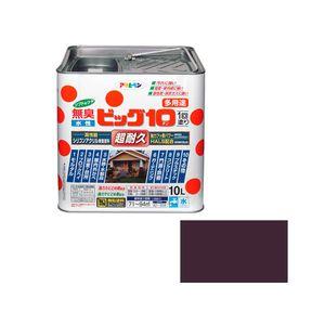 ビツグ10タヨウト10L BR アサヒペン 水性ビッグ10多用途 10L(ブラウン)