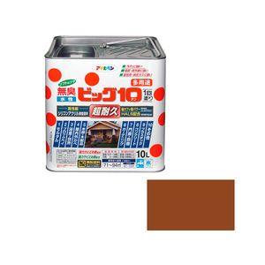 ビツグ10タヨウト10L KH アサヒペン 水性ビッグ10多用途 10L(カーキー)