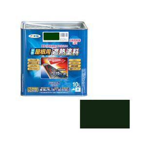 ヤネヨウシヤネツトリヨウ10L AGR アサヒペン 水性屋根用遮熱塗料 10L(アイリッシュグリーン)