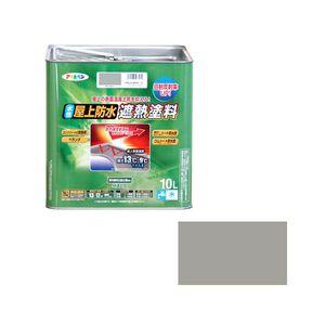 ボウスイシヤネツ10L LG アサヒペン 水性屋上防水遮熱塗料 10L(ライトグレー)