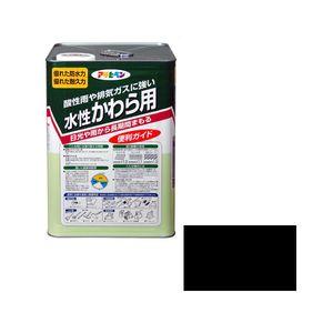 スイセイカワラヨウ14L SB アサヒペン 水性かわら用 14L(スレートブラック)