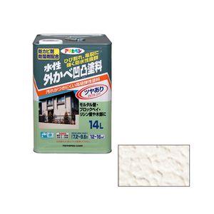 ソトカベオウトツツヤアリ14L IV アサヒペン 水性外かべ凹凸塗料ツヤあり 14L(アイボリー)