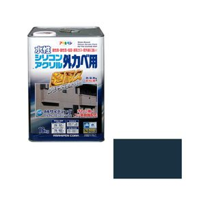 シリコンアクリルカベ16KG ABL アサヒペン 水性シリコンアクリル外かべ用 16kg(アトランティックブルー)