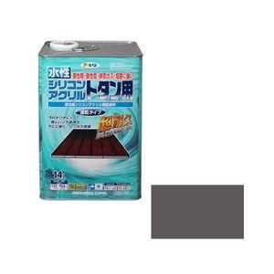 シリコンアクリルトタンヨウ14L GY アサヒペン 水性シリコンアクリルトタン用 14L(グレー)