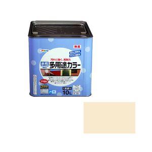 スイセイタヨウトカラ-10L IV アサヒペン 水性多用途カラー 10L(アイボリー)