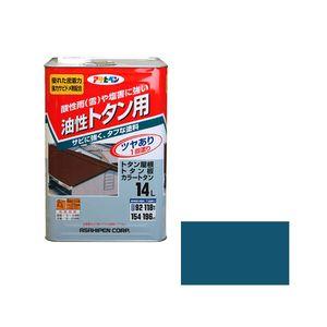 ユセイトタンヨウ14L OBL アサヒペン 油性 トタン用 14L(オーシャンブルー)