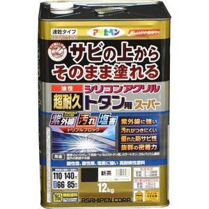 シリコンアクリルトタンSP12KGCYA アサヒペン 油性超耐久 シリコンアクリルトタン用 スーパー 12kg(新茶)