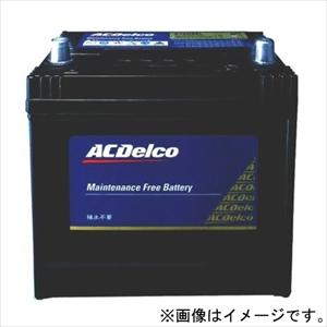 79-6MF ACデルコ 米国車用バッテリー サイドターミナル【他商品との同時購入不可】 メンテナンスフリータイプ