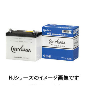 HJ A24L(S) GSユアサ 国産車バッテリー【他商品との同時購入不可】 HJ ・Hシリーズ