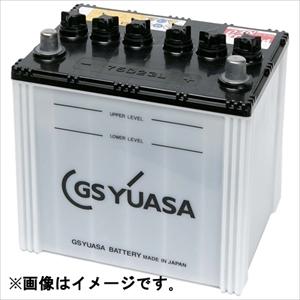 PRN 75D23R GSユアサ 大型車用高性能バッテリー【他商品との同時購入不可】 PRN PRODA NEOシリーズ