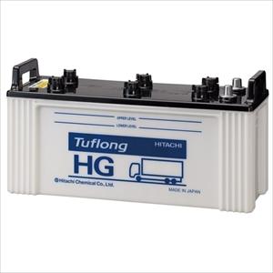 GH 170F51 日立 大型車用バッテリー【他商品との同時購入不可】 Tuflong HGシリーズ