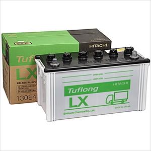 GL 130E41L 日立 大型車用バッテリー【他商品との同時購入不可】 Tuflong LXシリーズ