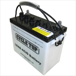 HIC50Z-HJ(EB35) 日立 サイクルサービス用バッテリー【他商品との同時購入不可】 (EB35) テーパー端子