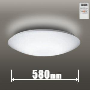 【エントリーでP5倍 8/9 1:59迄】DCL-38543 ダイコー LEDシーリングライト【カチット式】 DAIKO